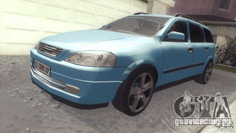 Opel Astra 1999 для GTA San Andreas вид справа