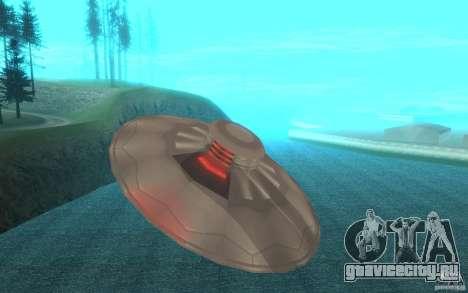 UFO Atack для GTA San Andreas