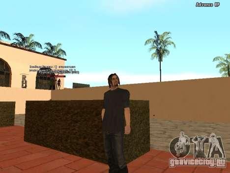 HD Скин STAFF для GTA San Andreas третий скриншот