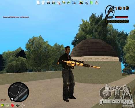 Smalls Chrome Gold Guns Pack для GTA San Andreas десятый скриншот
