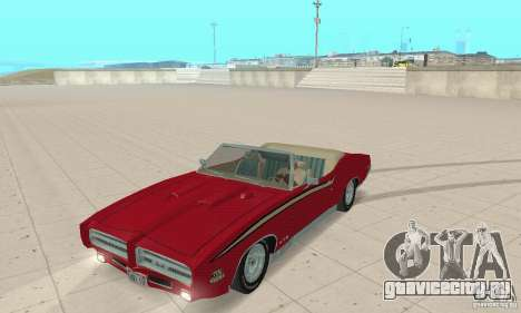 Pontiac GTO The Judge Cabriolet для GTA San Andreas