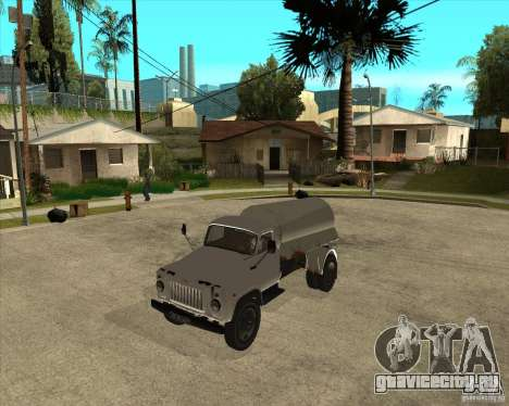 ГАЗ-52 Бензовоз для GTA San Andreas