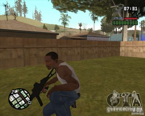 Ump 45 v 2.0 для GTA San Andreas второй скриншот
