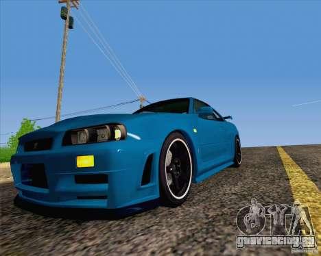 Nissan Skyline R34 Z-Tune V3 для GTA San Andreas вид сзади