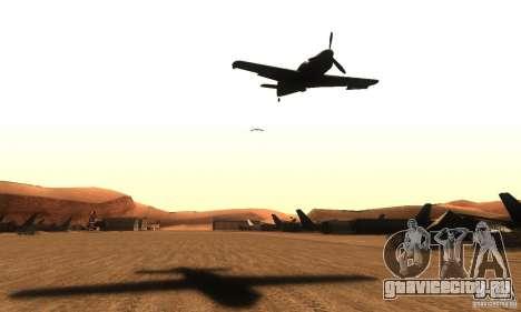 ENB by rybamolot для GTA San Andreas пятый скриншот