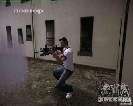 М-16 из Scarface для GTA Vice City третий скриншот