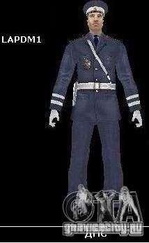 Скинпак заменяющий ПД, Армию и один скин ФБР для GTA San Andreas второй скриншот