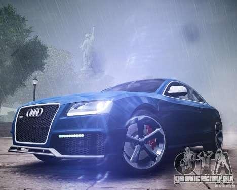 Audi RS5 2010 для GTA 4