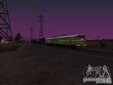 2ТЭ10У-0238 для GTA San Andreas вид изнутри