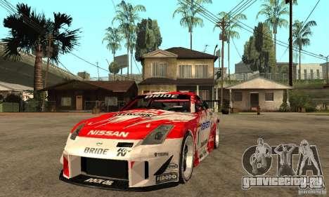 Nissan 350Z Xanavi для GTA San Andreas вид сзади
