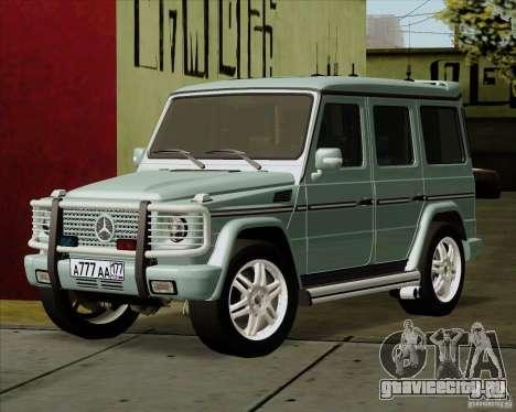 Mercedes-Benz G500 1999 для GTA San Andreas