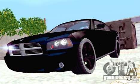 Dodge Charger Fast Five для GTA San Andreas вид сверху