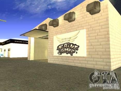 [HD] Сеть Автомастерских MyGame Autos для GTA San Andreas пятый скриншот