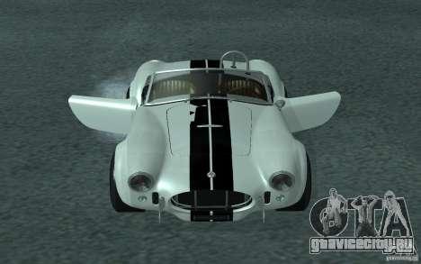 Shelby Cobra 427 для GTA San Andreas вид справа