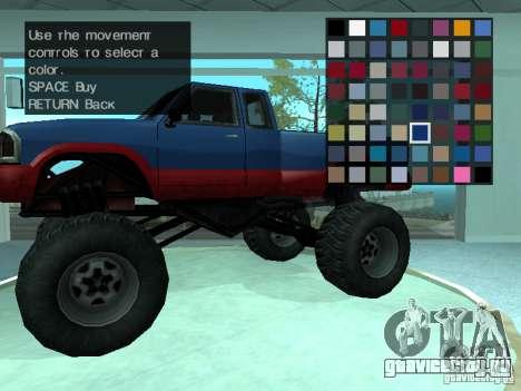 Автомобильный Салон для GTA San Andreas второй скриншот