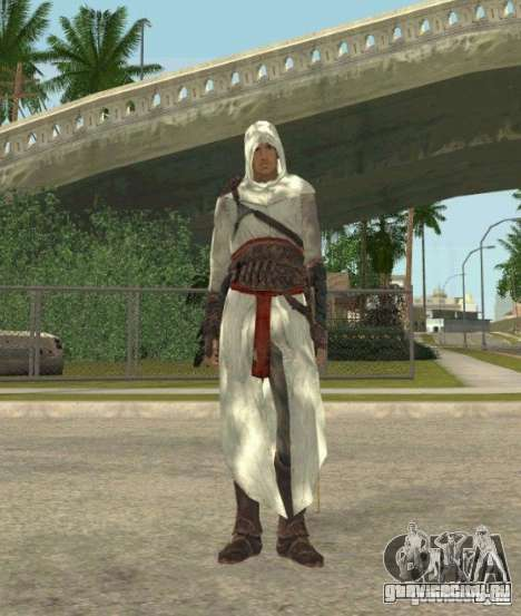 Assassins skins для GTA San Andreas пятый скриншот