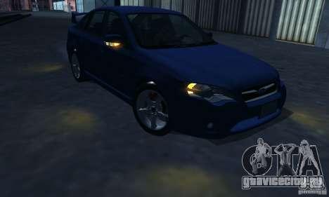 Subaru Legacy 2004 v1.0 для GTA San Andreas вид снизу