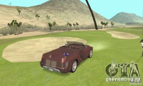 Dodge Sidewinder Concept 1997 для GTA San Andreas вид слева