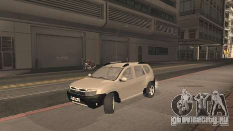 Dacia Duster для GTA San Andreas