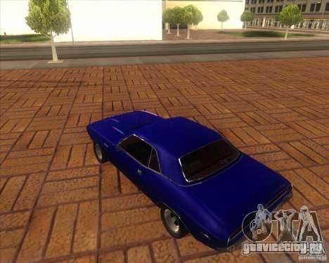 Dodge Challenger RT Hemi для GTA San Andreas вид сзади слева