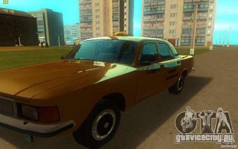 ГАЗ Волга 3102 Такси для GTA San Andreas вид слева