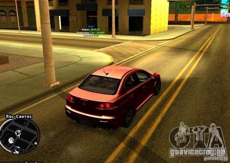 ENBSeries для слабых ПК для GTA San Andreas второй скриншот