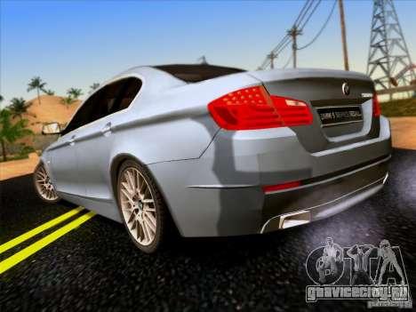 BMW 550i 2012 для GTA San Andreas вид справа