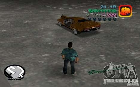 Delorean DMC-13 для GTA Vice City вид справа