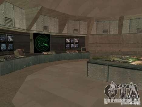 Открытая Зона 69 для GTA San Andreas десятый скриншот