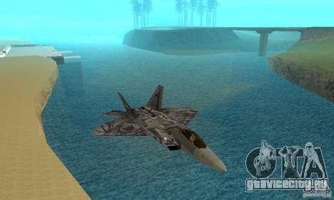 F-22 Starscream для GTA San Andreas вид сверху