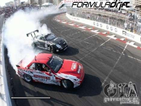 Загрузочные экраны Formula Drift для GTA San Andreas шестой скриншот