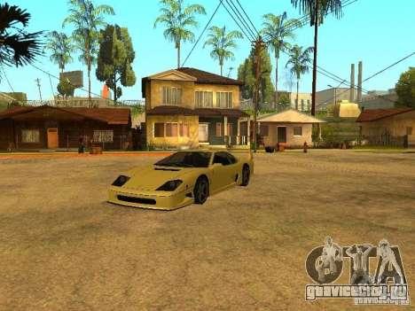 Спаун спортивных автомобилей для GTA San Andreas третий скриншот