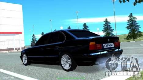 BMW E34 V1.0 для GTA San Andreas