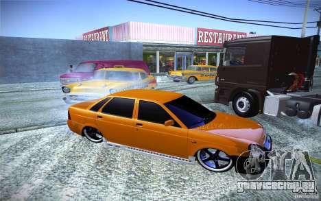 Лада Приора для GTA San Andreas вид справа
