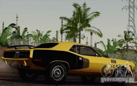 Plymouth Hemi Cuda 426 1971 для GTA San Andreas вид изнутри