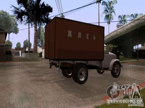 ГАЗ 51 Хлеб для GTA San Andreas вид слева