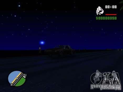 Звездное небо V2.0 (Для Одиночной игры) для GTA San Andreas четвёртый скриншот