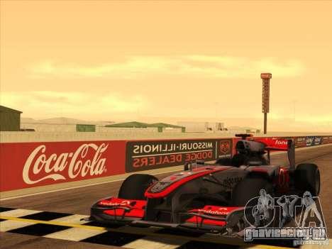 McLaren MP4-25 F1 для GTA San Andreas вид сверху