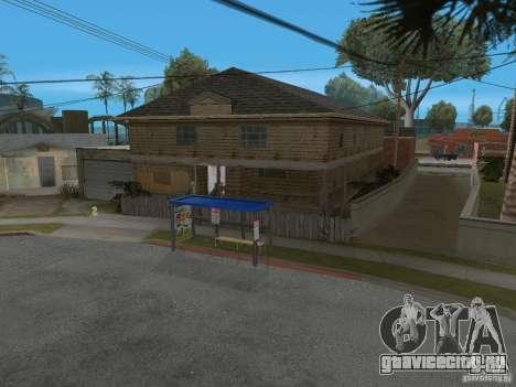 Новый Groove Street для GTA San Andreas седьмой скриншот