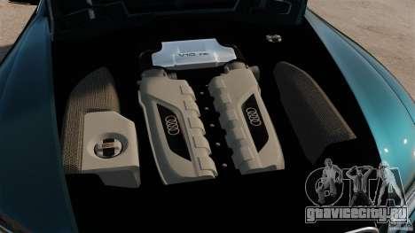 Audi S5 Conceptcar для GTA 4 вид сзади