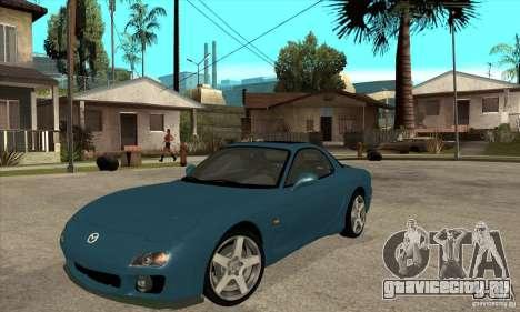 Mazda RX-7 - Stock для GTA San Andreas