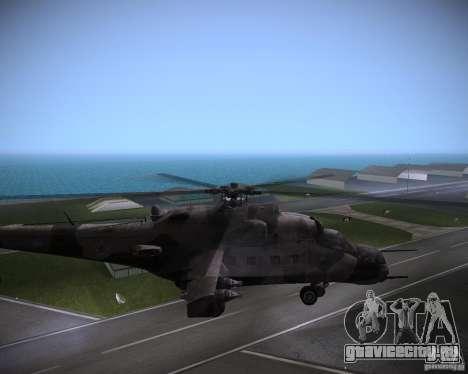 Ми-35 для GTA Vice City вид справа