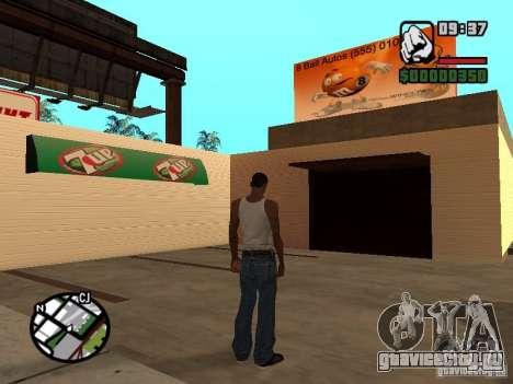Магазины Магнит для GTA San Andreas пятый скриншот