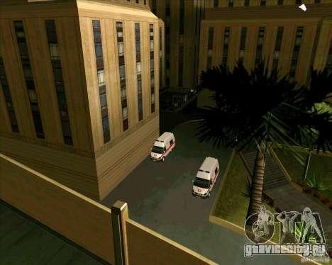 Припаркованный транспорт v2.0 для GTA San Andreas второй скриншот