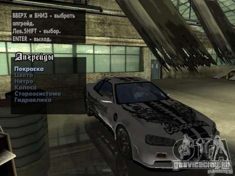 Nissan Skyline GT-R34 V-Spec для GTA San Andreas вид справа