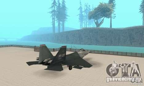Y-f22 Lightning для GTA San Andreas вид слева