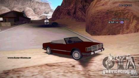 Feltzer HD для GTA San Andreas