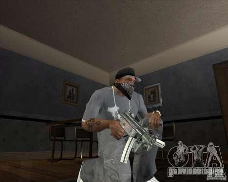 Jarra Mono Arsenal v1.2 для GTA San Andreas четвёртый скриншот