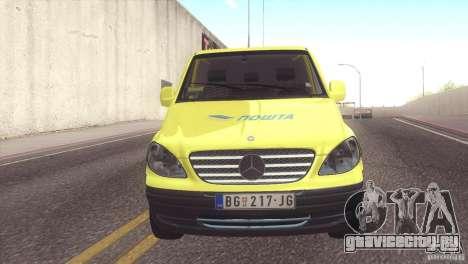 Mercedes Benz Vito Pošta Srbije для GTA San Andreas вид сзади слева