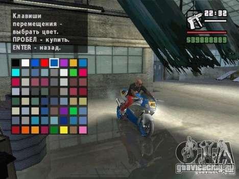 Carcols.dat By Russiamax для GTA San Andreas четвёртый скриншот